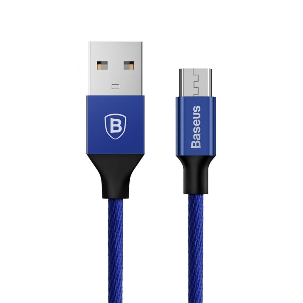 Кабель Baseus Yiven Micro USB 2.0A (1.5m) - фото 8