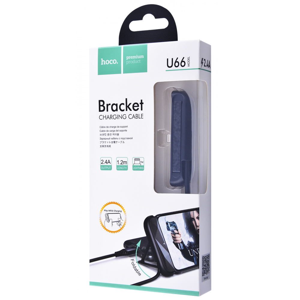 Кабель Hoco U66 Bracket Lightning (1.2m) - фото 1
