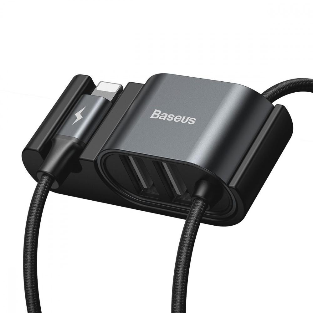 Кабель Baseus Special Data for Backseat (USB to Lightning + 2USB) - фото 5